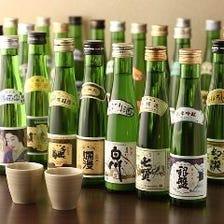 全国の厳選日本酒が20銘柄以上
