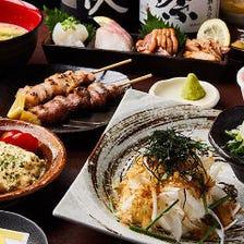 【当日OK!2H飲み放題付】『コロナ対策小分け宴会コース』カンパチ刺身/鶏のタタキ/焼き鳥など