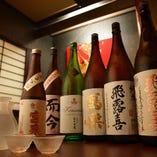《日本の酒処・福島の地酒5種飲み放題》