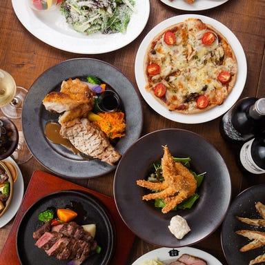 GRILL & オーガニックレストラン Bio食堂 こだわりの画像
