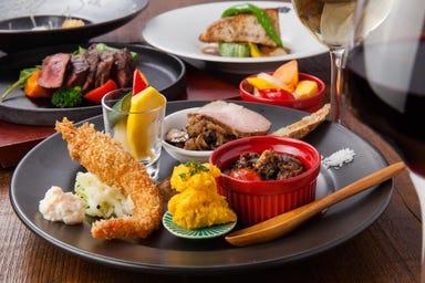 GRILL & オーガニックレストラン Bio食堂 コースの画像