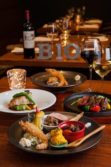 GRILL & オーガニックレストラン Bio食堂 店内の画像