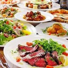 前菜からお肉、デザートまでお得に!!