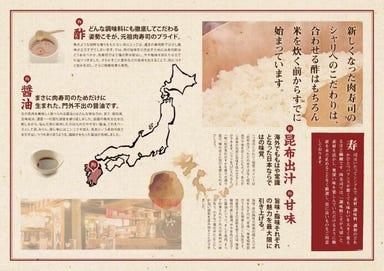 富山総曲輪 肉寿司  こだわりの画像