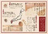 肉寿司の醤油