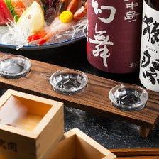 店長厳選の極上日本酒