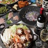 三種選べる鍋を囲む季節のご宴会