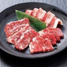 【人気】牛3種盛