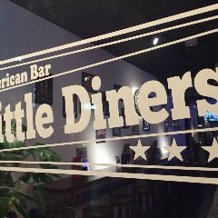 Little Diners