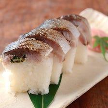 京のハーモニー!名物あぶり鯖寿司
