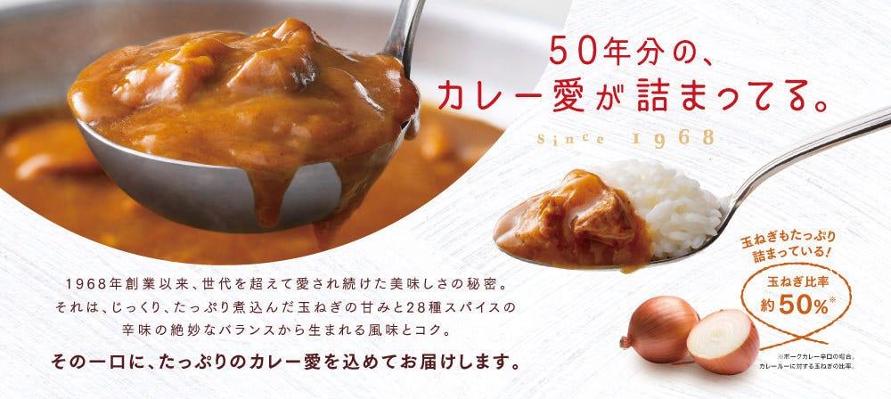 カレーショップC&C キラリナ京王吉祥寺店