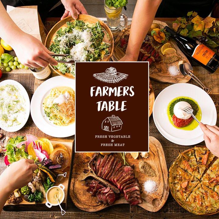 FARMERS TABLE 柏の葉