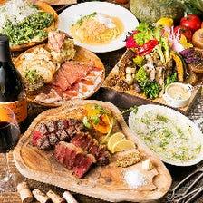 2h飲放題付【テーブルコース】お肉2種盛りと新鮮野菜バーニャカウダ〈全9品〉6,500円⇒6,000円(税込)