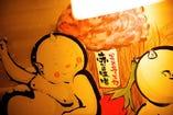 赤から鍋とセセリ焼 赤から 天童店