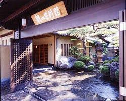 小倉 観 山荘