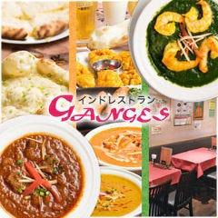 インドレストラン ガンジス あべのキューズタウン店