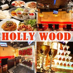 party studio HOLLYWOOD