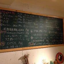 旬の美味しさは黒板をチェック