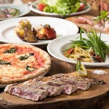 多彩なイタリアン料理で語り合う!