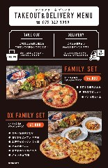 【TAKE OUT& DELIVERY】 詳細はこちらをご覧ください!