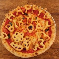 自宅でのお誕生日・お祝いに! バースデーPizza・ハートのPizzaのピッツァアレンジ♪