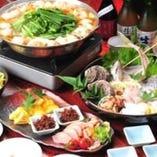◆ 各種ご宴会に ◆ 飲み放題付コース4,000円!
