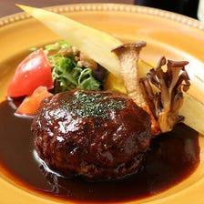 大人のハンバーグ(黒毛和牛京都肉&京都産豚ミンチ100% 150g)
