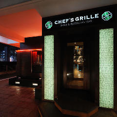CHEF'S GRILLE 新都心店