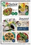 サラダ・魚介料理