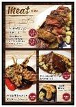 厳選お肉料理
