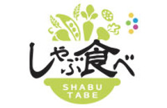 しゃぶ食べ 高円寺南口駅前店