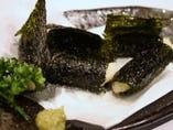 サクッとふんわり 山芋の磯辺揚げ 430円