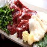 新鮮馬肉【熊本県】
