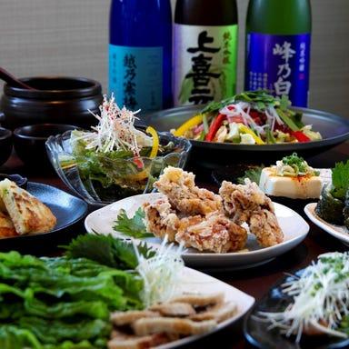 美味美酒 豊川  コースの画像