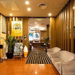 アパホテル札幌すすきの駅西 ラ・ベランダ