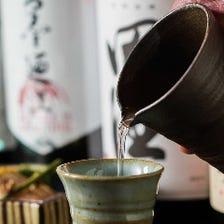 【日本酒・地酒】料理にあう、店主が選んだ旨い酒