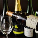 国産ワインを中心に和食とのマリアージュを楽しむ