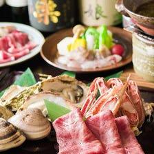 季節の旬素材を小鍋で味わう