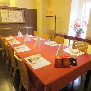 青島飯店 すすきの店  こだわりの画像