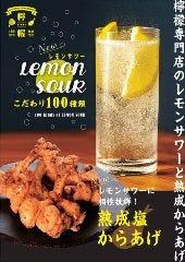レモネード バイ レモニカ 渋谷フクラス店