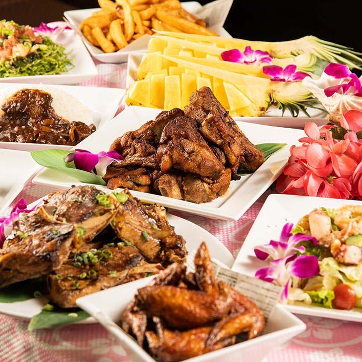 ハワイアンテイストのお料理が味わえる飲放付コースを4種ご用意