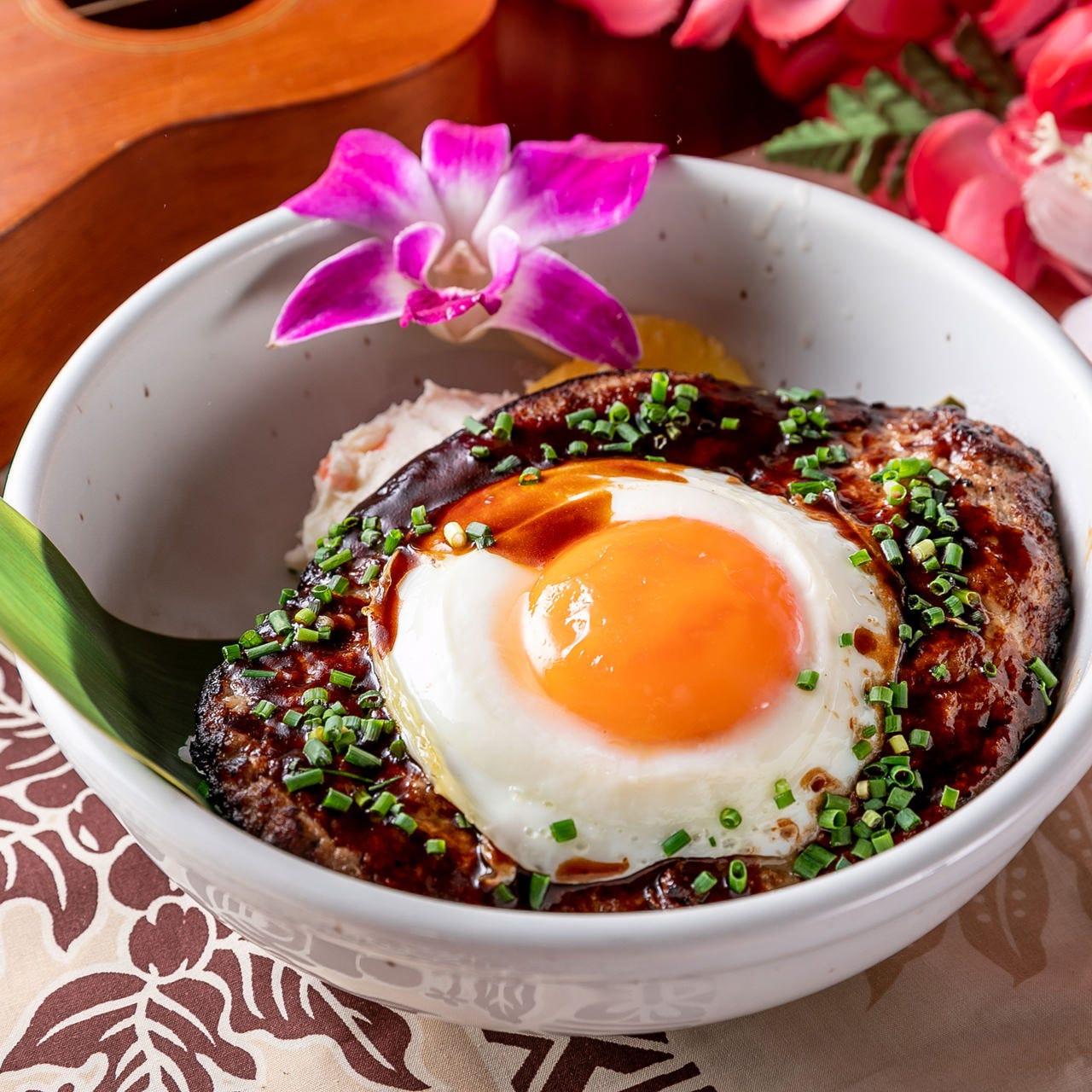 『ロコモコ』はハンバーグにのったとろ~り卵と特製ソースが美味