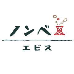 日本酒×ワイン ノンベエエビス