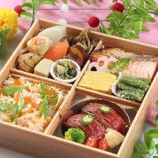 【最高傑作】神楽贅沢御膳弁当