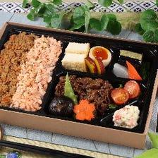 【エコ容器】熟成キングサーモン飯と旨炊き鶏そぼろ飯に牛すき焼き弁当
