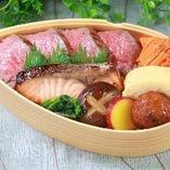 【新作弁当】究極の牛鮭膳1,844円