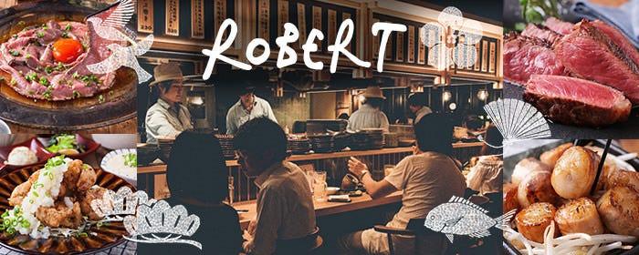 肉炉端 ロバート なんばCITY店