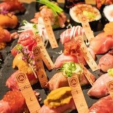 (期間限定)【時間無制限!超肉寿司祭り】赤字覚悟の激安!極み牛寿司食べ放題プラン