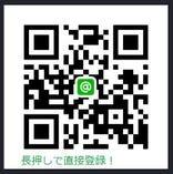 1P=1円で100Pから使用できます。 会計ポイントは会計の1%、来店ポイントは来店で10P獲得。