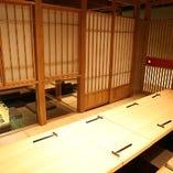 ◆接待/会食/小宴会など、大切な方のおもてなしに最適な掘りごたつ個室